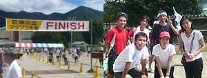 9月16日巨峰の丘マラソン