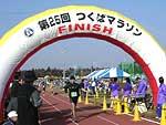 11月27日つくばマラソン12
