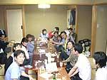 10月16日箱根10