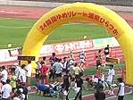 9月23日リレーマラソン01