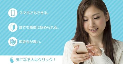 banner01-e1453998637900