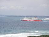 Tasmania船