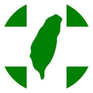 300px-Green_Taiwan_in_White_Cross_svg