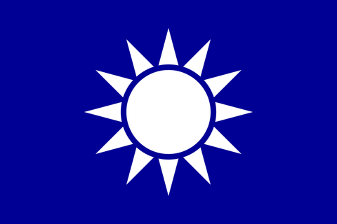 800px-Naval_Jack_of_the_Republic_of_China_svg