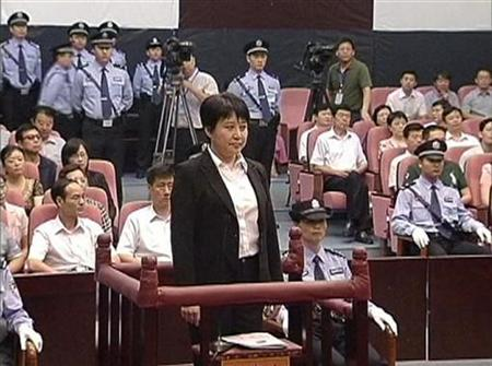 2012-08-20T020436Z_1_CTYE87J05RU00_RTROPTP_2_CHINA-TRIAL