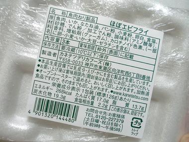 P1130097_1