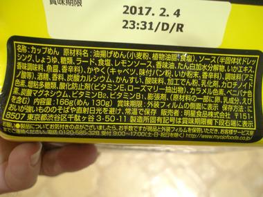 P1280144_1