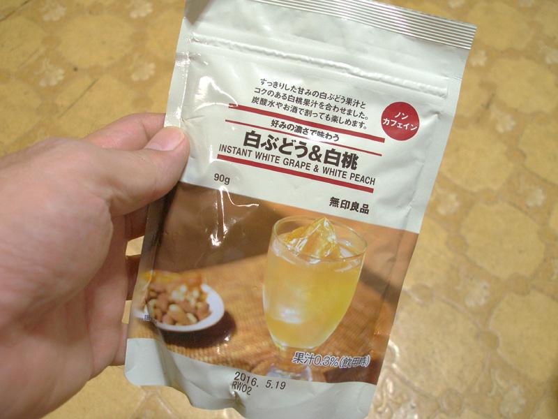ジュース 粉末 《渡辺のジュース素とです、もういっぱい》懐かしくも、体に悪影響の人工甘味料だったんだあ^^;?!
