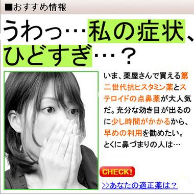 syoujou_1