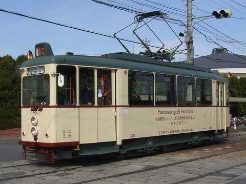 Hiroden200-ami