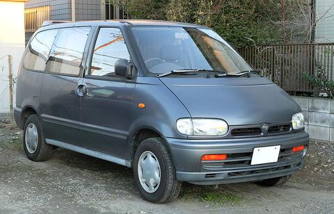 1024px-Nissan_Serena_C23_001