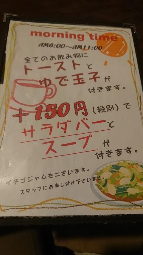 DSC_0966