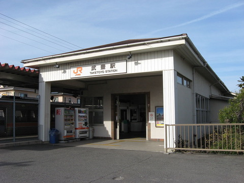 1280px-JR_Taketoyo_Station_Building