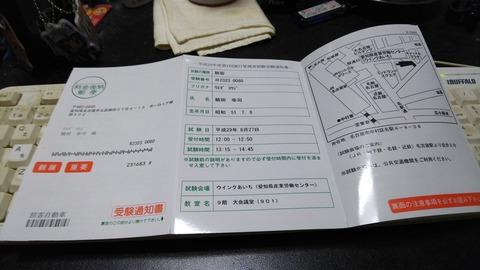 DSC_0050[76]