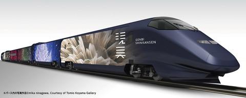 genbi-train_image