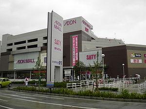 300px-Aeon_mall_aratamabashi03