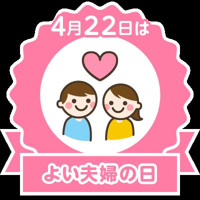 stamp_0422