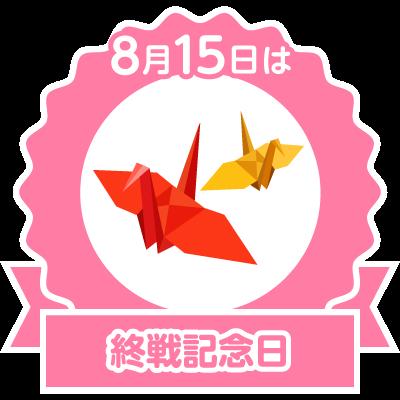 stamp_0815