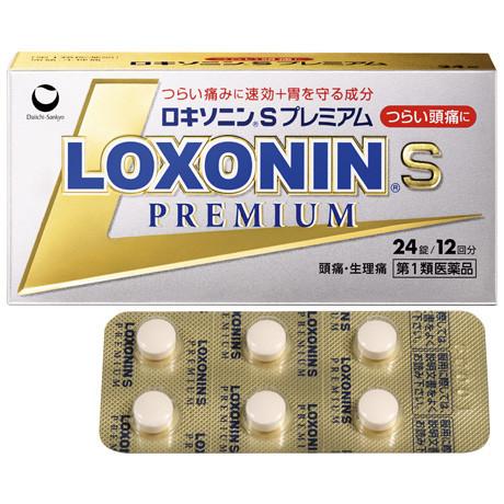 pict_loxonin-s_premium