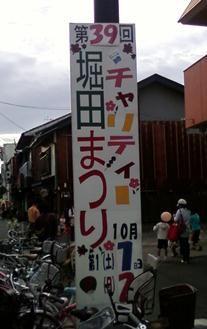 画像-0037 (1)