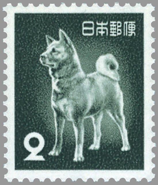 昔の2円切手
