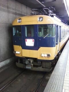 画像-0067