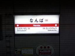 画像-0104