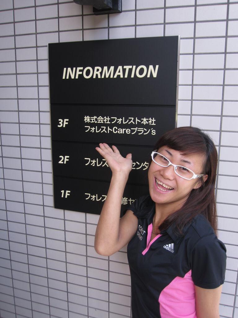 ichikawa (8)
