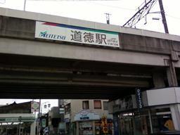 画像-0040
