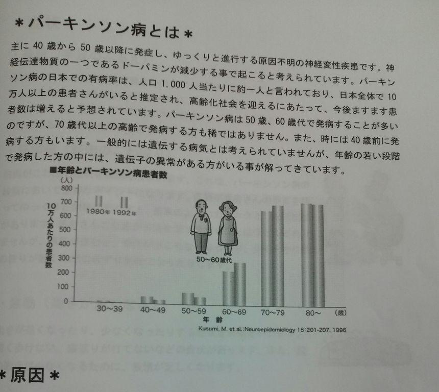 CAM00039-1[1]