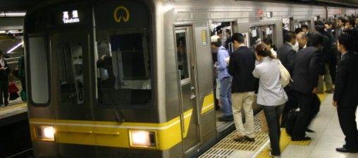 名古屋地下鉄の風景