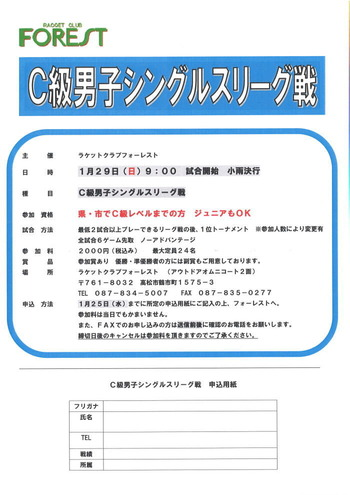 taikai-yoko-ms
