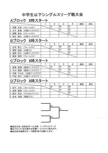 14-9-20-1
