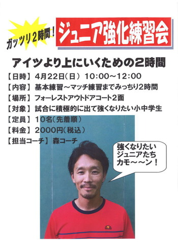 jr-kyouka-jp