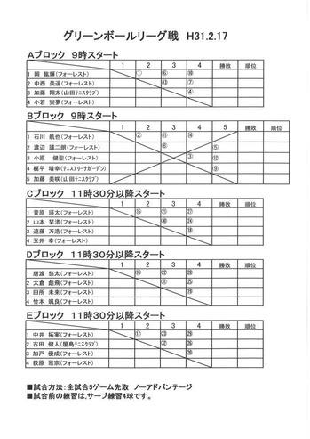 green-10