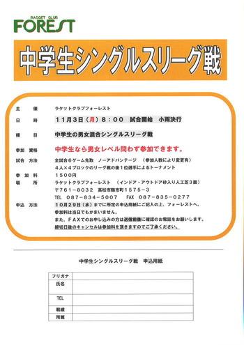taikai-yoko11