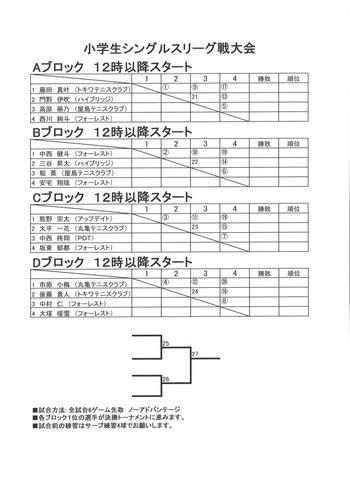 14-10-30-1