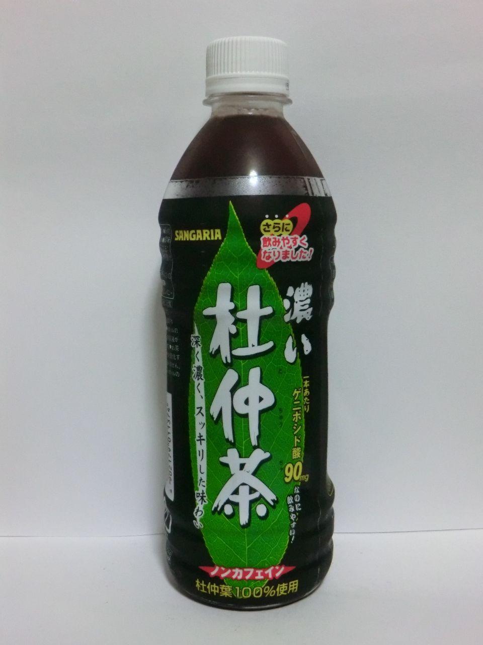 杜仲 茶 ペット ボトル