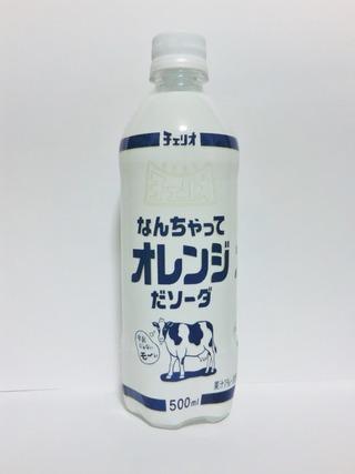 610_01