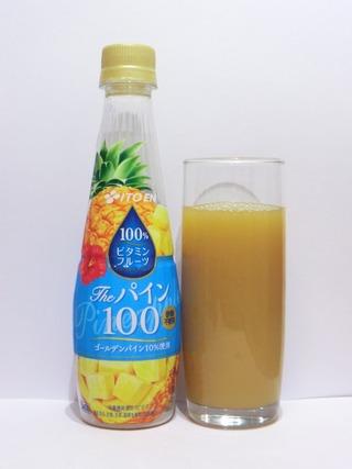 1013_03