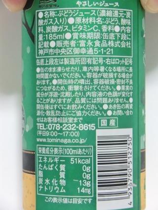 685_02