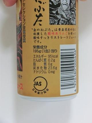722_03