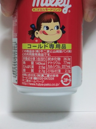 564_03