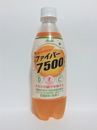 708_01