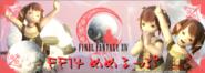 FF14 めめるーぷ