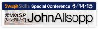 John Allsoppイベント