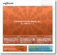 クリプトン・フューチャー・メディア(株)ホームページ