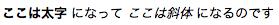 Google バズのコメント Jaiku のコメント・フォーマットを使う