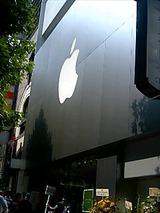 リンゴ直営店 渋谷支店
