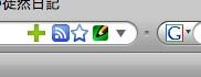一番右の鉛筆ボタンがユニバーサル・エディット・ボタン